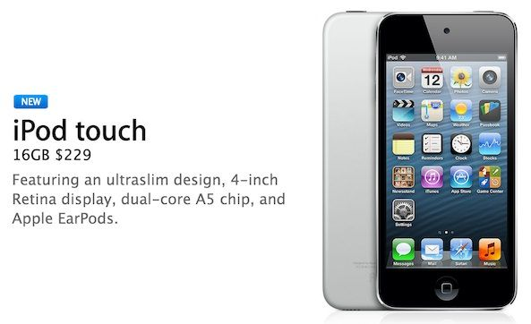 16GB-ipod-touch (2)