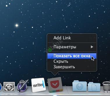 desktopclutter_2
