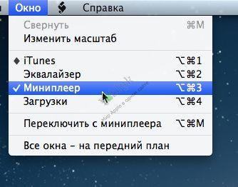 desktopclutter_5