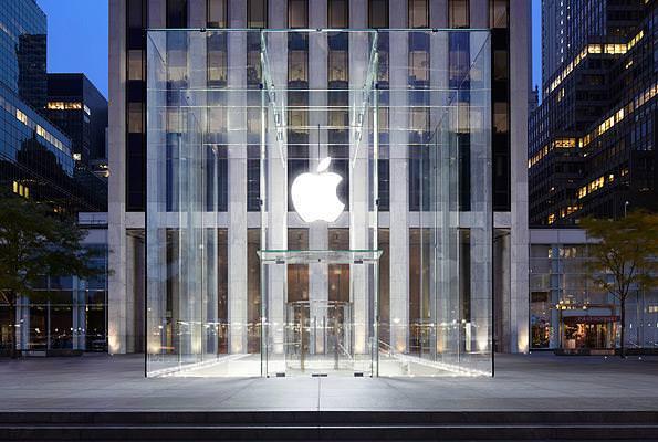 fifthavenue Apple Store