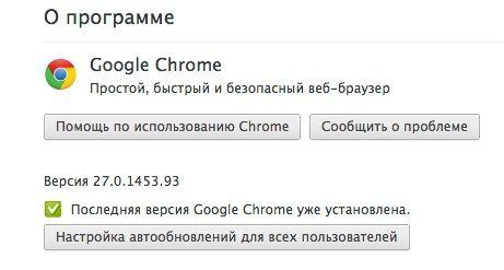 google-chrome-for-mac-windows