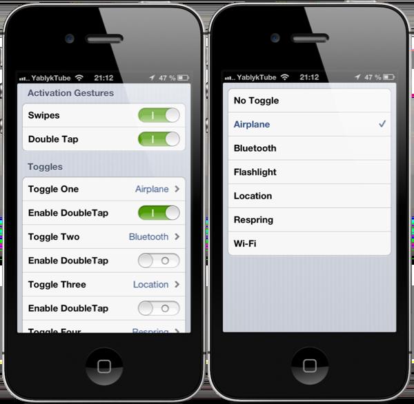 LockBar Settings Lite добавит возможность запускать переключатели основных функций iOS с экрана блокировки.