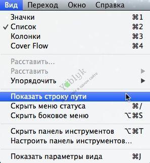pathbar_0