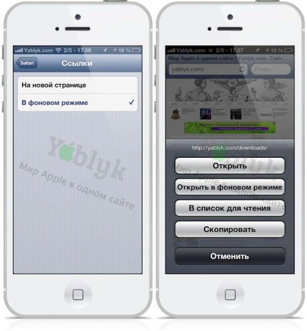 Страницы в фоне в Safari на iPhone