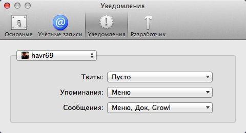 twitter-mac_2