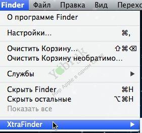 xtrafinder_1