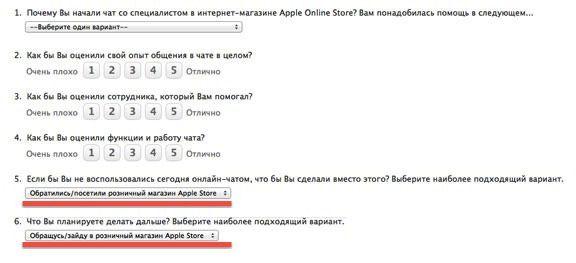 App Store в России