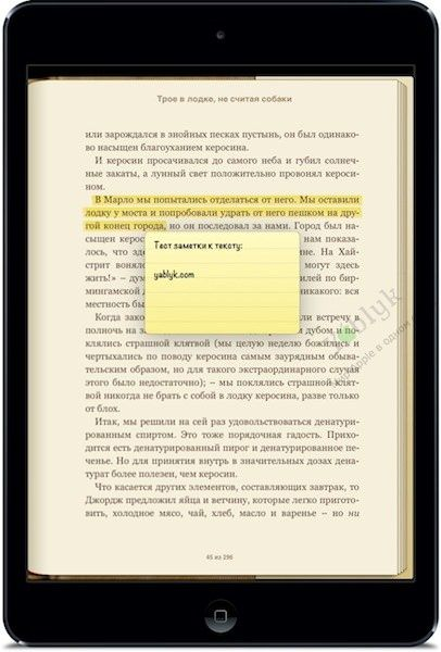 Ibooks_tips_3