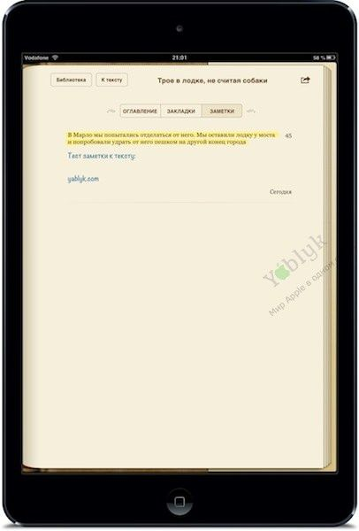 Ibooks_tips_4