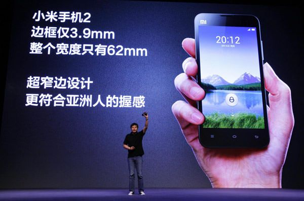 Презентация Xiaomi Phone