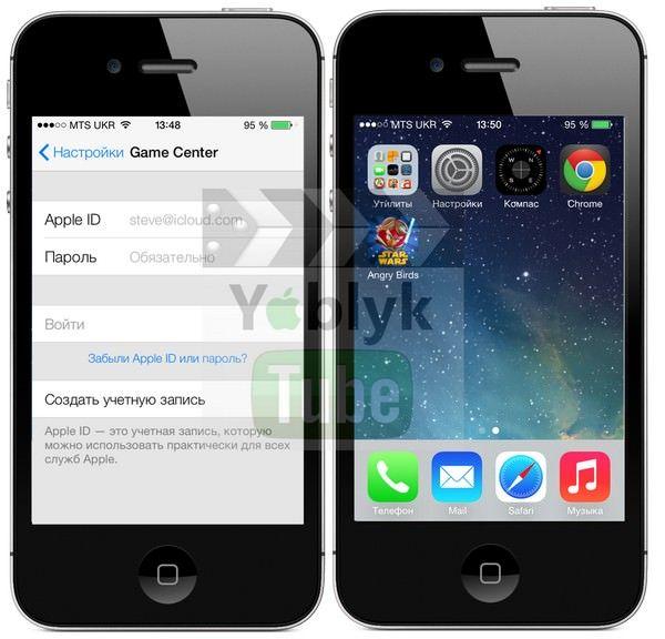 Pphelper установка игр и программ бесплатно на iPhone, ipad, ipod