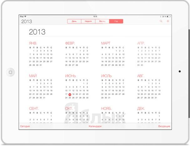 Календарь в iPad с iOS 7