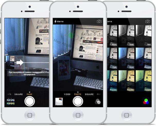 Камера в iOS 7