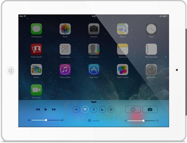 Центр управления на iPad