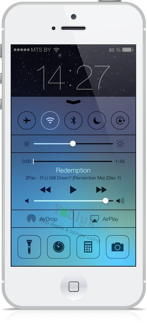 Центр управления в iOS 7