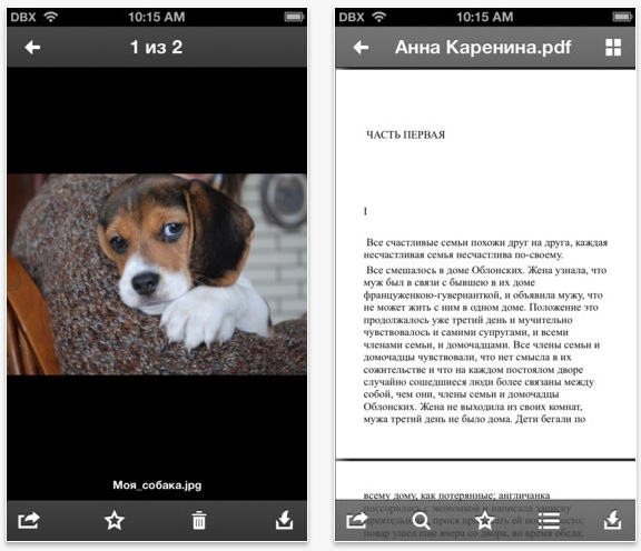 dropbox для iphone, ipad, ipod touch