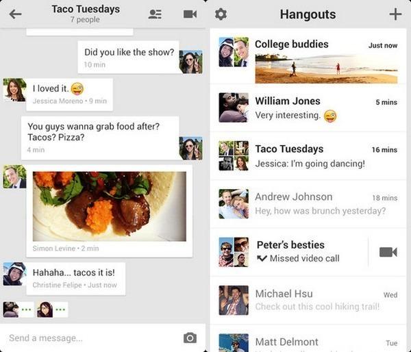 обновленный Hangout