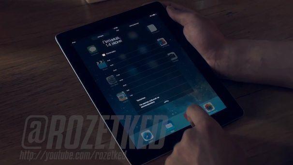 iOS 7 для iPad на видео