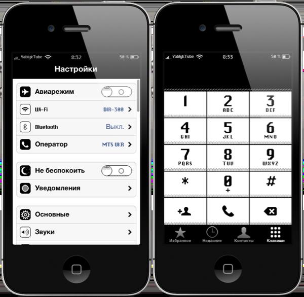 Тема оформления iOS'86 для Winterboard