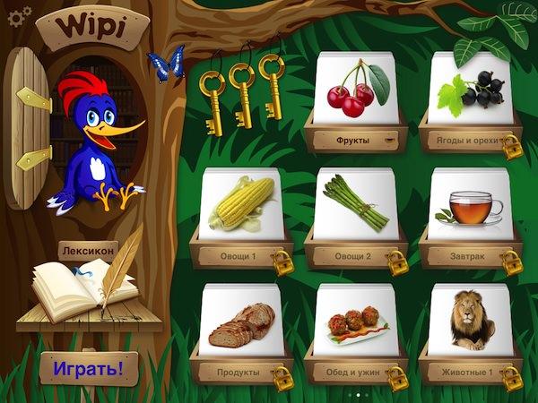 iPad_wipi-english-learn