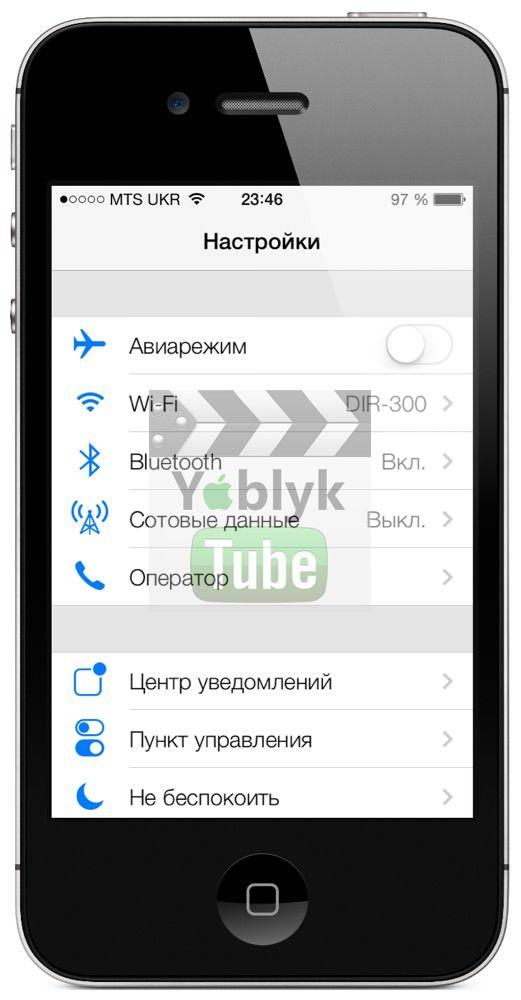 iOS 7 видео обзор