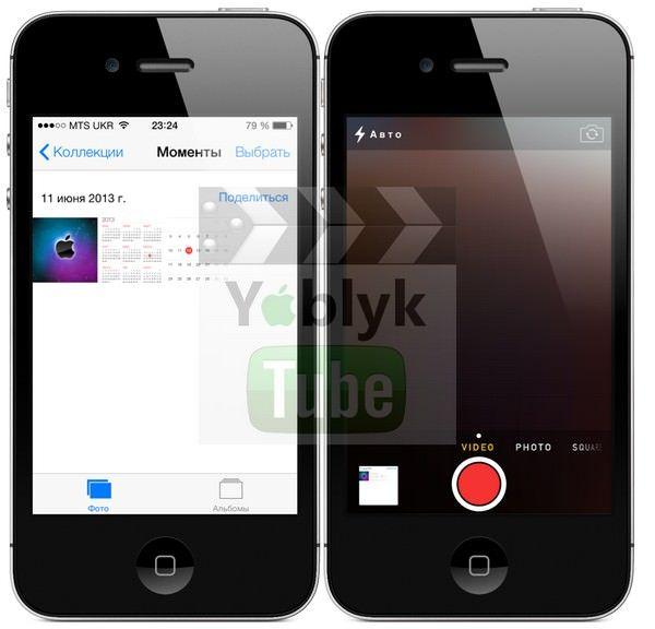 Обзор стандартных приложений в iOS 7
