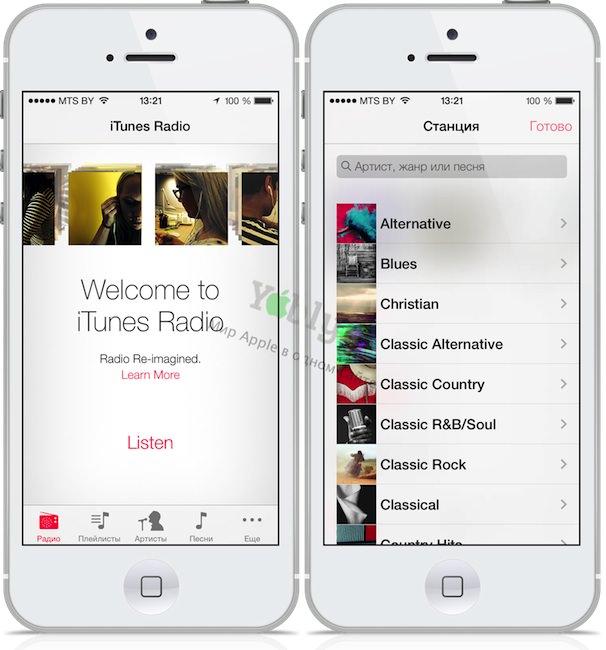 Как включить iTunes Radio iradio