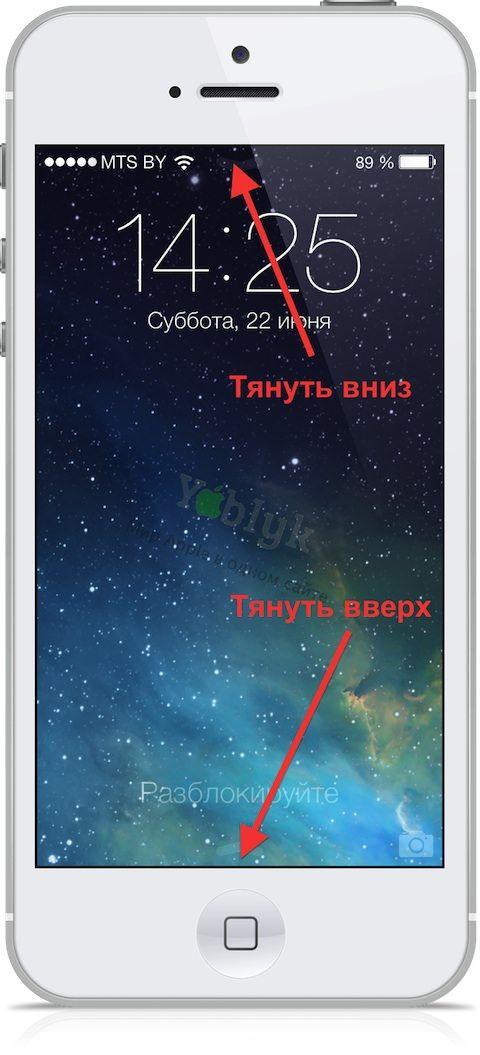 экран блокировки в iOS 7