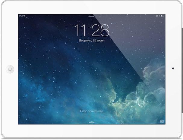 Экран блокирвки iPad с iOS 7