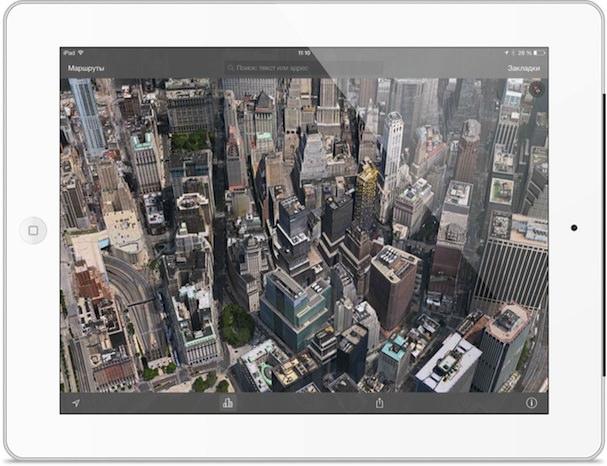 Карты в iPad с iOS 7