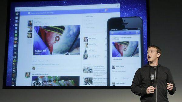 Facebook новостной сервис