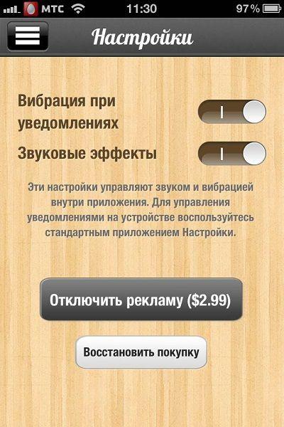 obzor-igra-slov (14)