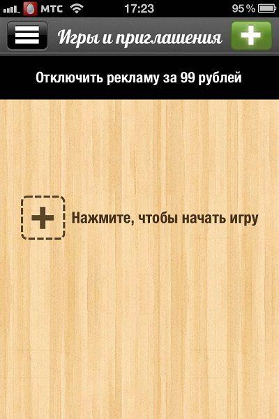 obzor-igra-slov (4)