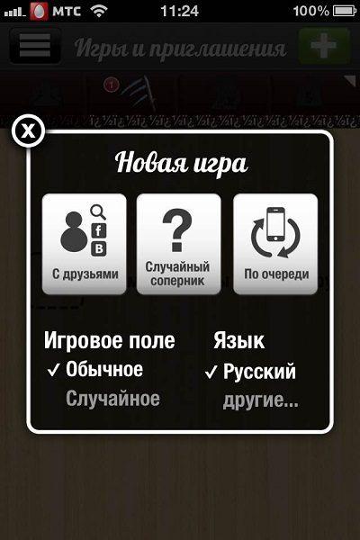 obzor-igra-slov (5)