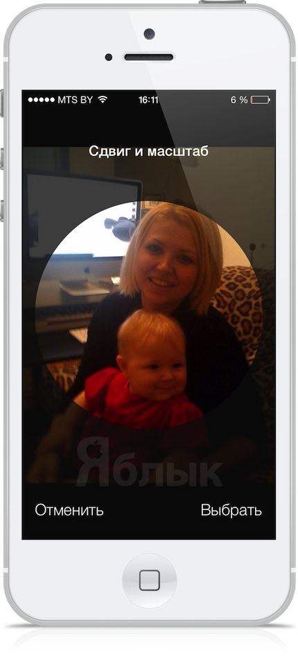 фото в избранном iOS 7