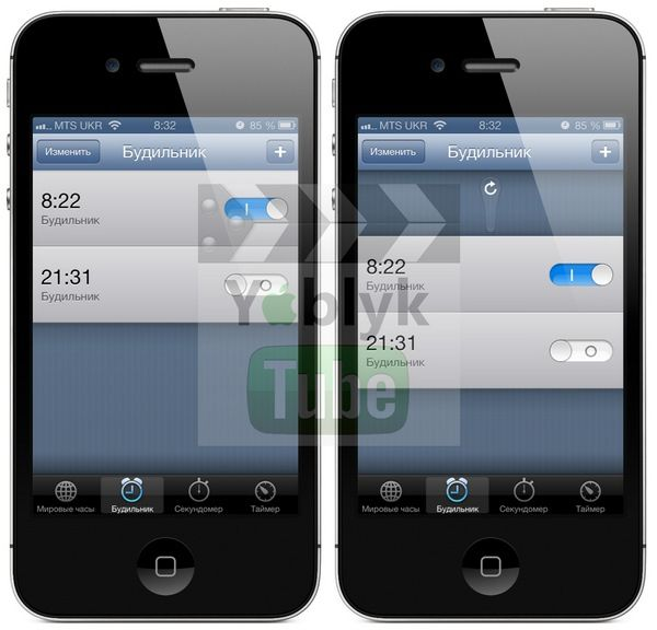 Джейлбрейк твик Pull To Disable Alarms
