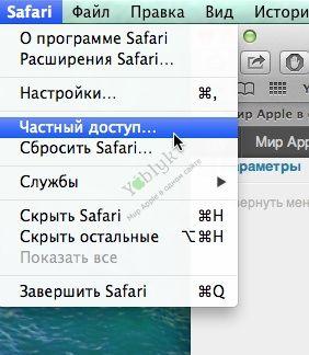 safari_tip_6
