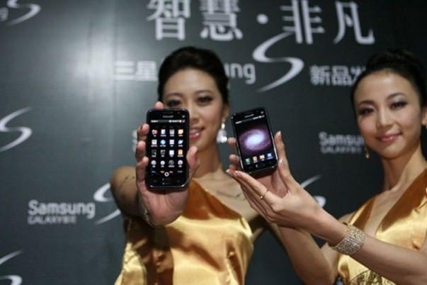 samsung_galaxy_s_china