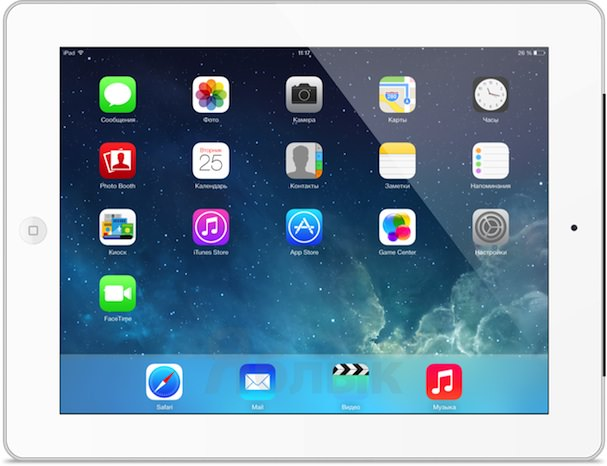 Рабочий стол iPad с iOS 7