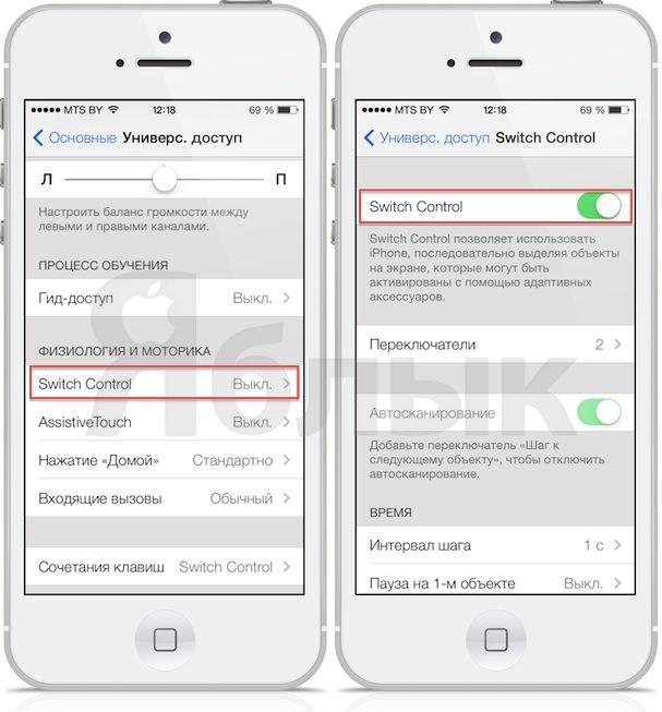 управление головой в iOS 7