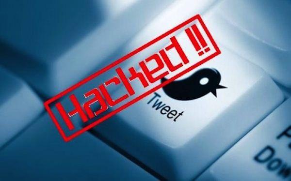 Взломан twitter