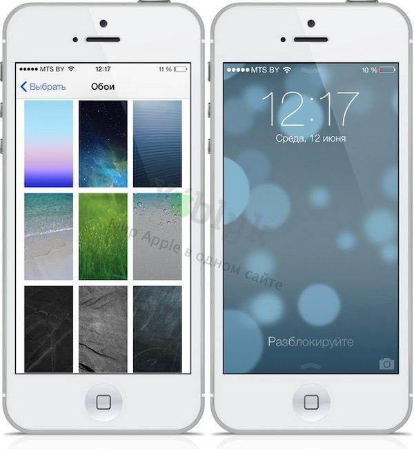 секреты iOS 7