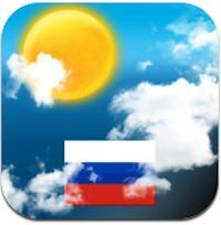 weather-in-russia-iphone-app