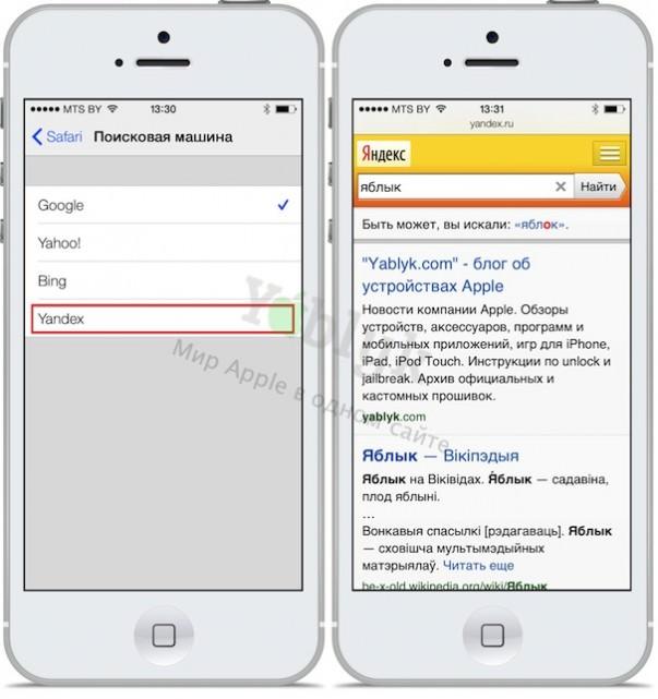 Яндекс в Safari на ios 7