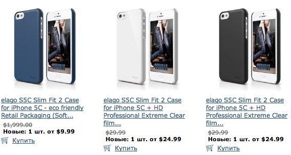Чехол для бюджетного iphone 5C