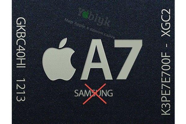 Apple купит завод микрочипов