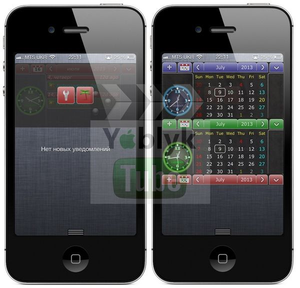 CalendarX for Notification Center