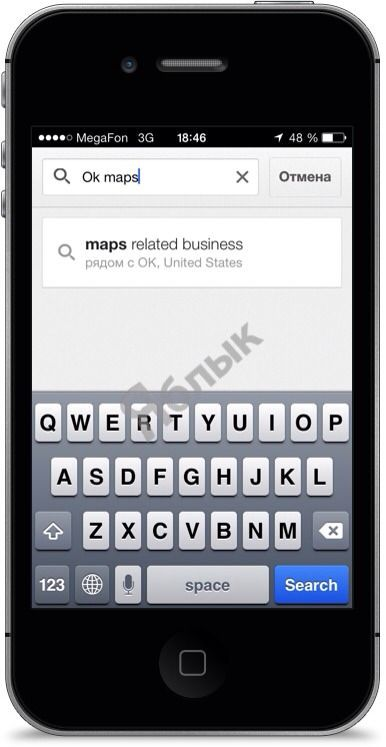 google_maps_save_2