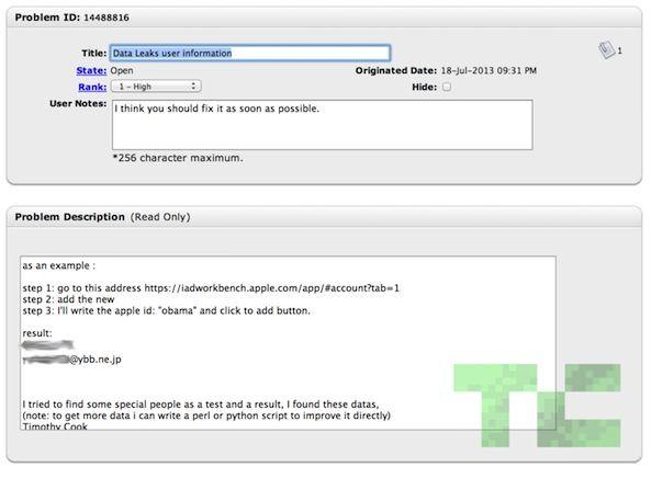 Программное обеспечение iAd-Workbench