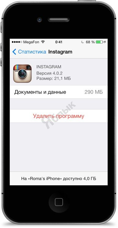 ios_other_2